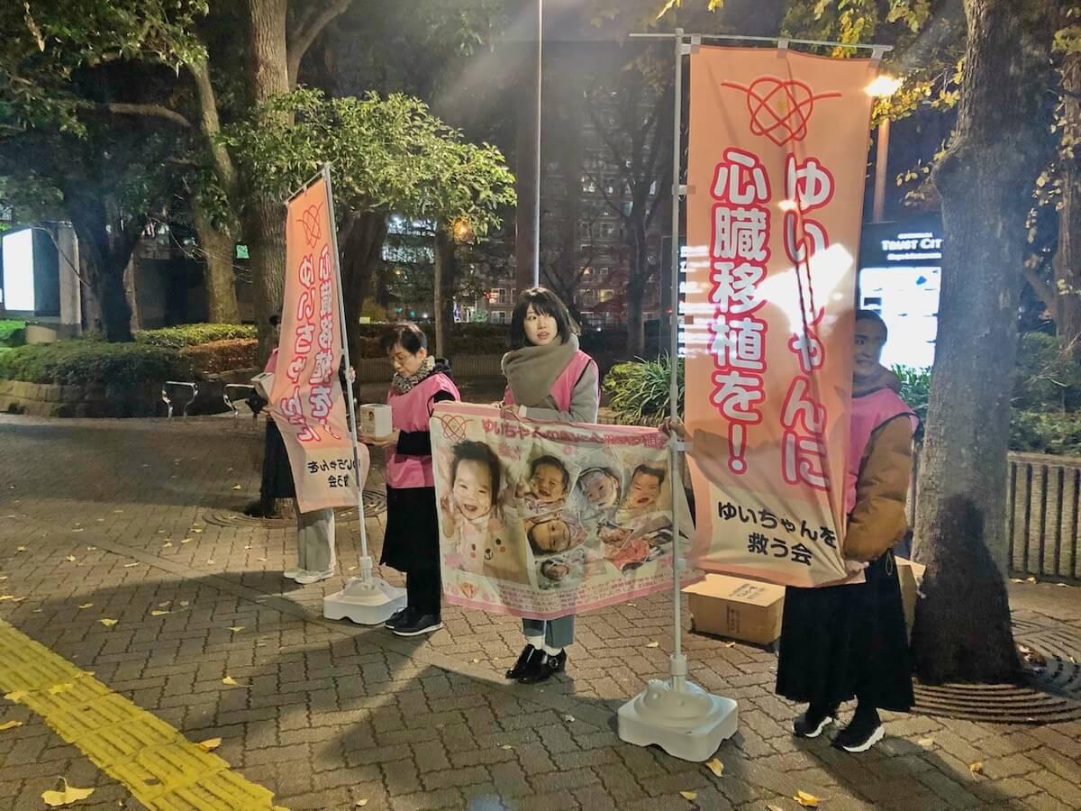 品川教会前での募金活動の写真2